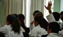 Presentación en Escuela Nº 1 de Rocha